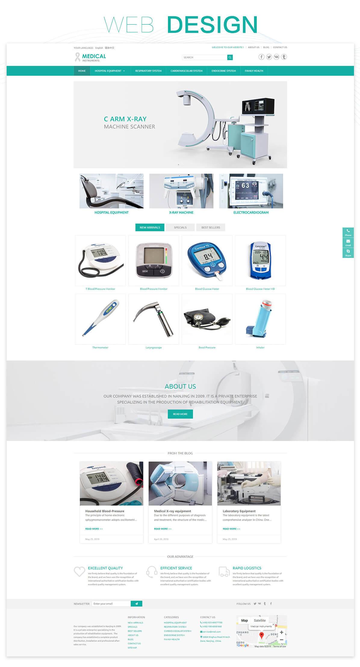 医疗设备案例---南京MEDICAL_02