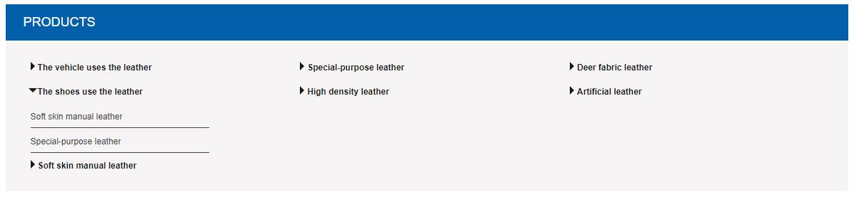 产品分类2