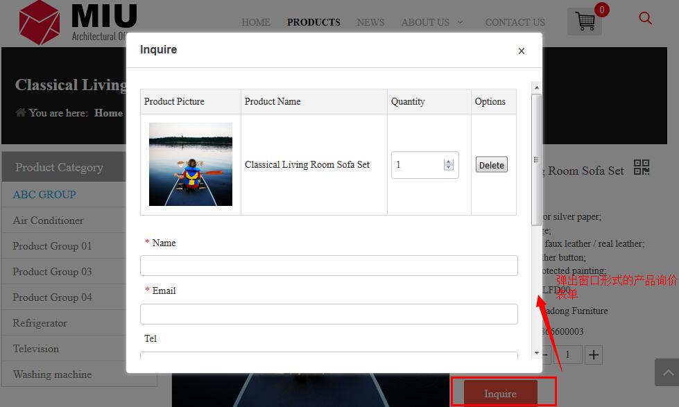 产品询价弹出窗.jpg